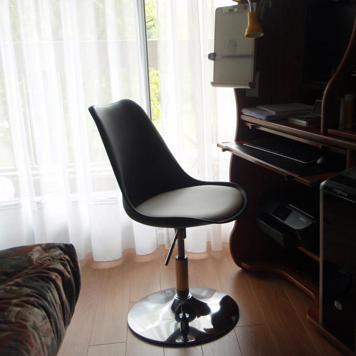 Chaise QUEEN - Alterego Design - Photo 6